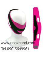 หน้ากากรัดหน้าเรียว ปรับรูปหน้าแบบ V shape แบบสาวเกาหลี V Fit facial slimming mask