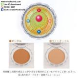 Sailor Moon Japan Miracle Romance Clear Compact Face Powder Palette - Limited Release