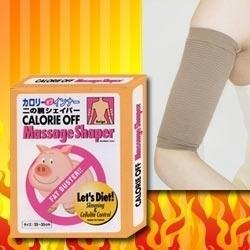 Fat Buster  - Calorie off Massage shaper ��͡�Ѵ��ᢹ��ЪѺ��ᢹ