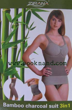 ZIRANA BAMBOO CHARCOAL SUIT 3-IN-1 3-IN-1