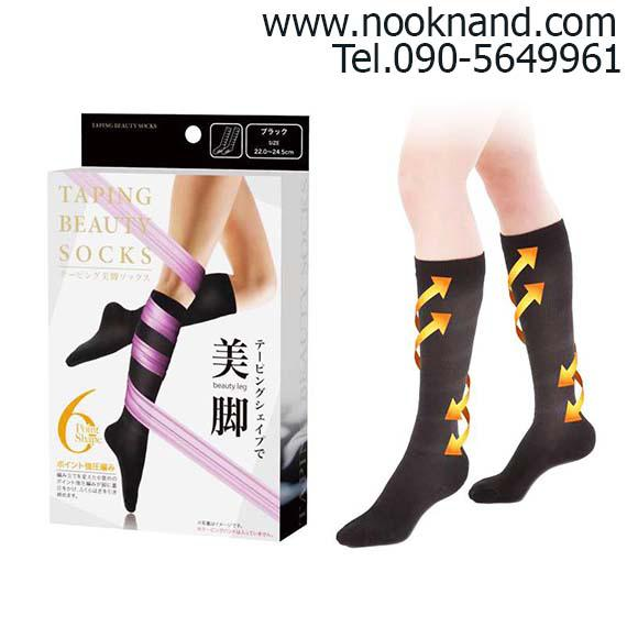 (��������) �ا��� tapping beauty leg sock