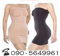 �����Ǩ�� ...�شŴ��ЪѺ�Ѵ��ǹẺ����çSlim N Lift  Skirt Slip Body Shapers ���͡�������ǧҹ���ʺ���......!!!